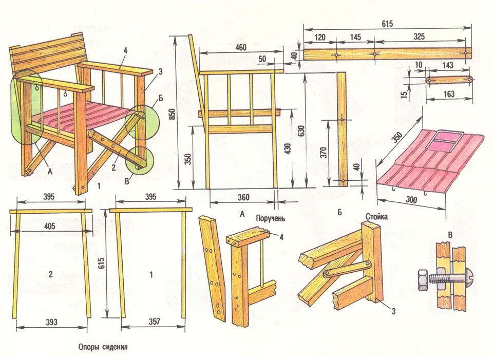 Кресло для дачи из дерева своими руками